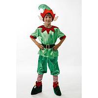 Карнавальный костюм «Эльф», сорочка, бриджи, пояс, чулки, башмаки, колпак, р. 34, рост 134 см