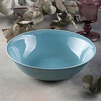 Салатник «Акварель», 1 л, цвет голубой