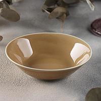 Салатник «Акварель», 130 мл, цвет золотисто-коричневый