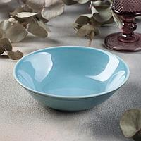 Салатник «Акварель», 300 мл, цвет голубой