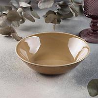 Салатник «Акварель», 300 мл, цвет золотисто-коричневый