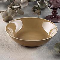 Салатник «Акварель», 600 мл, цвет золотисто-коричневый