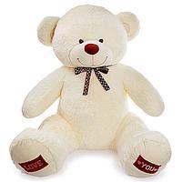 Мягкая игрушка 'Медведь Амур', 150 см, цвет молочный