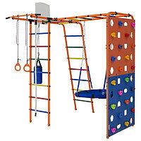 Детский спортивный комплекс уличный Street 2, 201 х 232 х 259 см, цвет оранжевый/радуга