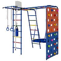 Детский спортивный комплекс уличный Street 2, 201 х 232 х 259 см, цвет синий/радуга