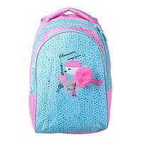 Рюкзак школьный Hatber Sreet 42 х 30 х 20, для девочки 'Краски Парижа', бирюзовый/розовый
