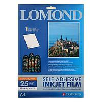 Плёнка самоклеящаяся для струйной печати А4 LOMOND, 80 г/м, белая глянцевая, 25 листов (2710003)