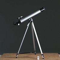 Телескоп напольный 'Космос' сменные линзы 50х-100х