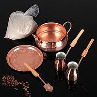 Набор для приготовления кофе в песке 'Тет-а-Тет' 2 кофеварки 150 мл, песок, поднос d18 см, лопатка 23 см,