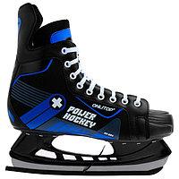 Коньки хоккейные 225L, размер 40