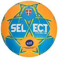 Мяч гандбольный SELECT COMBO DB Lille, размер 1, EHF, ПУ, гибридная сшивка, цвет оранжевый/синий