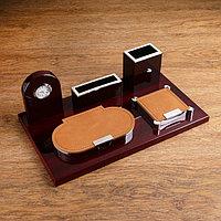 Набор настольный 5в1 (часы, блок для бумаги, карандашница, визитница,скрепоч-а) 34*20*13см