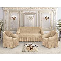 Чехол для мягкой мебели 3-х предметный трикотаж антик жатка 100 п/э
