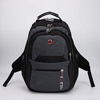 Рюкзак, 2 отдела на молниях, 2 наружных кармана, 2 боковых кармана, c USB и AUX, чехол, цвет серый