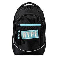 Рюкзак молодежный, Hatber, Street, 42x30х20 см, эргономичная спинка, HYPE-Mint