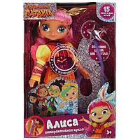 Кукла озвученная 'Алиса', 32 см, волосы меняют цвет