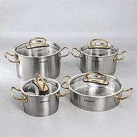 Набор посуды Korkmaz Pro line Gold, 4 предмета кастрюля 2/4/6,3 л, жаровня 3,1 л