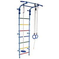 Детский спортивный комплекс Start 2, цвет голубой/радуга