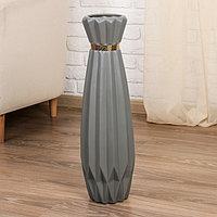 Ваза керамика напольная 'Геометрия люкс' 60 см фигурная серая (диаметр узкой части 9 см)