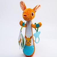 Развивающая игрушка 'Кенгуру', с держателем и прорезывателем