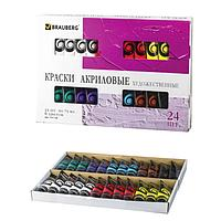 Краска акриловая в тубе, набор 8 цветов х 75 мл, BRAUBERG