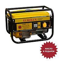 Электрогенератор Eurolux G3600A, бенз., 2.8 кВт, 6.5 л.с., 15 л, ручной старт МАСЛО