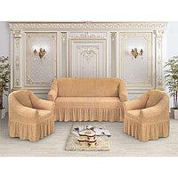 Чехол для мягкой мебели 3-х предметный трикотаж жатка, цв янтарь 100 п/э