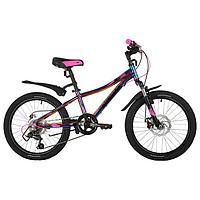 Велосипед 20' Novatrack Katrina, 2021, цвет фиолетовый металик