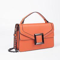Сумка-мессенджер, отдел на молнии, наружный карман, длинный ремень, цвет оранжевый