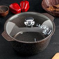 Кастрюля-жаровня 5 л, стеклянная крышка, антипригарное покрытие, кофейный мрамор