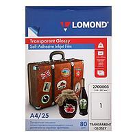 Плёнка самоклеящаяся А4 для струйной печати LOMOND, 80 г/м, прозрачная глянцевая, 25 листов (2700003)