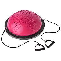 Полусфера BOSU гимнастическая, массажная 55 х 25 см с насосом, цвет розовый