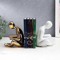 Держатель для книг 'Читатели' набор 2 шт белый и золотой 17,5х14 см