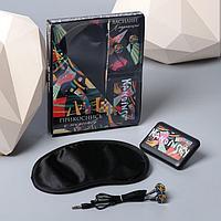 Набор маска для сна, наушники вакуумные и внешний аккумулятор 5000 mAh 'Кандинский', 20,5 х 16,5 см