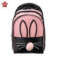 Рюкзак школьный, Hatber, Sreet, 41 х 28 х 21 см, эргономичная спинка, с сумкой-шоппер, Bunny