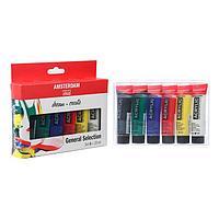 Краска акриловая в тубе, набор 6 цветов х 20 мл, Royal Talens Amsterdam 'Стандарт' художественная