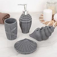 Набор аксессуаров для ванной комнаты 'Морской', 4 предмета (дозатор 200 мл, мыльница, 2 стакана)