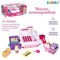 Касса-калькулятор 'Поиграем в магазин-1' с аксессуарами