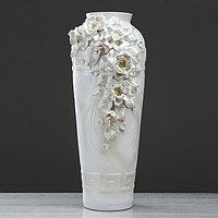 Ваза напольная 'Арго', керамика, лепка, белая, 62 см, микс