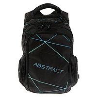Рюкзак школьный, Luris 'Тайлер', 40 х 29 х 17 см, эргономичная спинка, 'Абстракт', чёрный