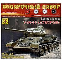 Подарочный набор 'Советский танк Т-34-85 Суворов' (135)