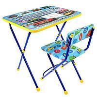 Набор мебели 'Познайка. Большие гонки', складной, мягкий стул, 3 7 лет, цвет стула МИКС