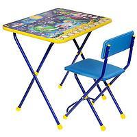 Набор детской мебели 'Познайка. Математика в космосе' складной, цвета столешницы МИКС