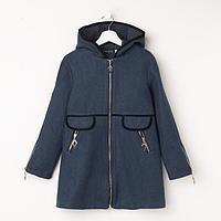Пальто для девочки, цвет синий, рост 146 см