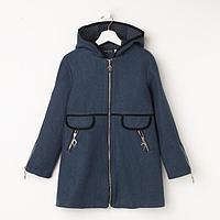 Пальто для девочки, цвет синий, рост 152 см