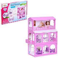 Домик для кукол 'Дом Бриджит', цвет бело-розовый