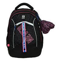 Рюкзак школьный, Kite 813, 40 х 28 х 16 см, эргономичная спинка, тёмно-серый