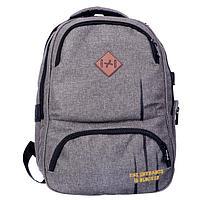 Рюкзак молодежный с эргономичной спинкой Stavia, 40 х 28 х 18 см, 'Blocked'