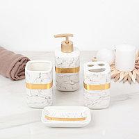 Набор аксессуаров для ванной комнаты 'Кохалонг', 4 предмета (мыльница, дозатор для мыла, 2 стакана)