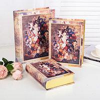 Набор коробок 3 в 1, книга, 21,8 х 16,3 х 5,2 - 28,8 х 23,5 х 7,2 см